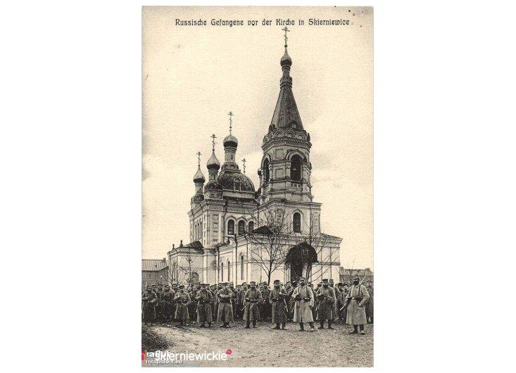 Skierniewice - cerkiew wojskowa